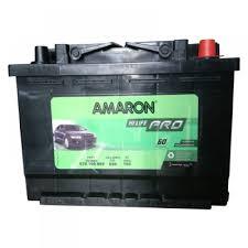 amaron-pro-din-74.jpg