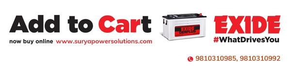 generator battery add to cart