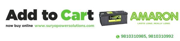 amaron generator battery add to cart