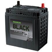 amaron-black.jpg